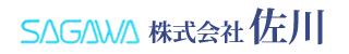 株式会社佐川